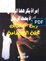 Booksstream_k33_Book18TF8 (1).pdf