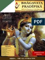 Bhagavata Pradipika #2