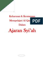 Keharusan Mempelajari Al Qur'an Dalam Ajaran Syiah