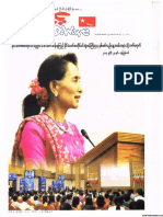 D Wave Journal Vol 6, No 29.pdf