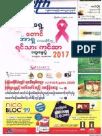 Health Digest Journal Vol 14, No 43.pdf