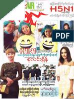 Popular Journal Vol 21, No 30.pdf