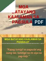 PAGSULAT1.ppt