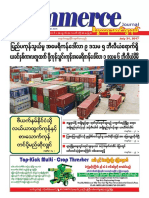 Commerce Journal Vol 17 No 29.pdf