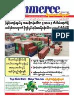 Commerce Journal Vol 17 No 29.pdf