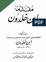 00_80921.pdf
