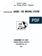 FSI - Classical Arabic - The Writing System