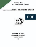 FSI - Classical Arabic - The Writing System