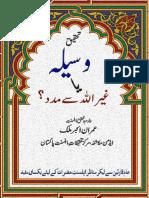 Waseela Ya Ghairullah Se Madad - Imran Akbar Malik