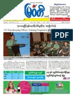 1 8 2017 Myawady Daily