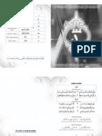 Buku Jurmiyah.pdf