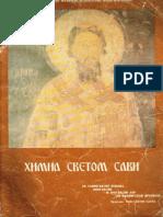 Himna Svetom Savi.pdf