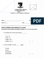 P2 Maths CA1 2015 Anglo Chinese Primary Exam Papers