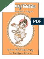 Srimad Bhagavatam.pdf