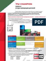 ChangeOver Leaflet PRMCM1450 RU LR