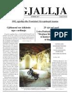 "Gazeta ""Ngjallja"" Korrik 2017"