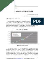 Web3 0 MBAP Weekly Report 03 noPW