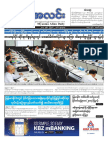 Myanma Alinn Daily_ 2 August 2017 Newpapers.pdf