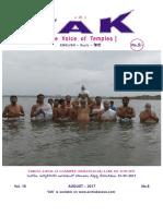 Vak Aug 17 pdf