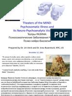 5 Minsk Psychosomatics Theaters of the Mind Innar 12-22-15