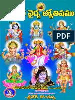 PreviewParasaraVaidyaJyotishamu46346