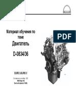D0834-36.pdf