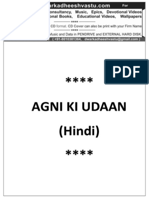 agni ki udaan in hindi free download pdf