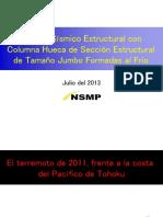 Presentación Sr. Futamura Seminario de Diseño Estructural Antisismico Con Columnas HSS