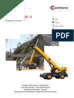 RT765E 2 Product Guide Metric