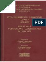 Jugoslovensko - alžirski odnosi 1956-1979 (dokumenti na srpskom)
