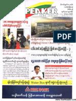 The Speaker News Journal Vol 1  No 35.pdf