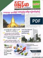 Pyimyanmar Journal No 1086.pdf