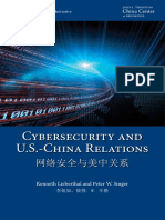 0223_cybersecurity_china_us_lieberthal_singer_pdf_english.pdf