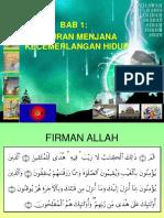 Pel. 1 Al-Quran Menjana Kecemerlangan Hidup