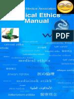 -World Medical Association Medical Ethics Manual-World Medical Assoc (2005)