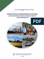 2.Handbook_2014.pdf
