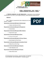 PORTARIA Nu00BA 569-2014 - NOMEIA MEMBROS PARA COMPOR A      CONSELHO MUNICIPAL DE ARQUIVOS - COMARQ.pdf