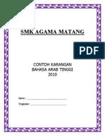 Karangan SPM