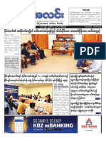 Myanma Alinn Daily_ 4 August 2017 Newpapers.pdf
