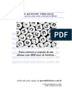 313456703-Curiosidades-a-Respeito-Do-Hebraico.pdf