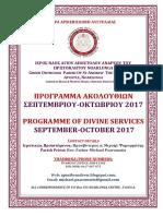 Program September- October 2017
