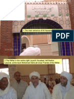 Adrar's Al Hassanian Mosque