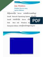 Install Window Server 2003