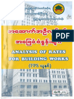 Analysis of Rate for Building Works- Myanmar Yellow Book