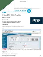 D-link DVG 6004s Asterisk_