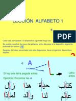 Alfabet1.pps