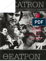 alexander 2.pdf