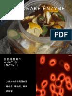 製作環保酵素
