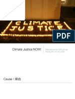 Climate Justice NOW!