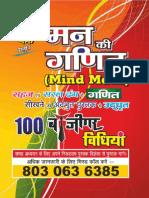 Man-Ki-Ganith-Mind-Maths-Hindi.pdf